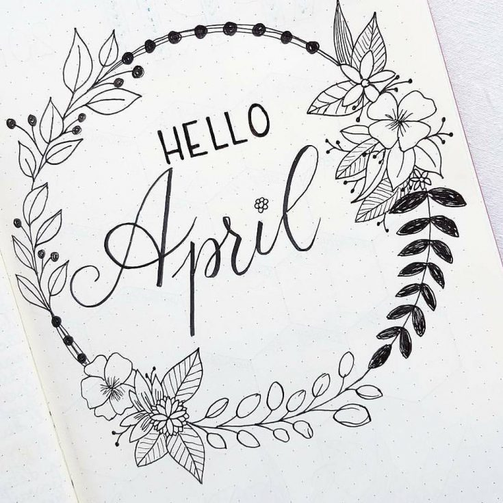 Hello April Black and White Theme